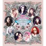 Nghe nhạc hay The Boys (3rd Album) online