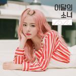Tải nhạc mới ViVi (Single) Mp3
