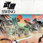 Tải nhạc Wu Dang mới online