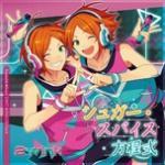 """Tải nhạc mới Ensemble Stars! Unit Song CD Vol.6 """"2wink"""" - 2wink"""