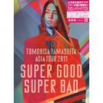 SuperGood SuperBad   Tải nhạc hay