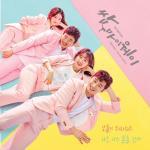 Nghe nhạc Thanh Xuân Vật Vã (Fight For My Way) OST Mp3 hot