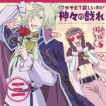 Tải nhạc hot Kamisama Hajimemashita Character Song 3 nhanh nhất