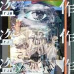 Plagiarism (Single) | Nghe nhạc online