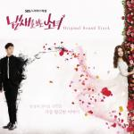 Download nhạc hay The Girl Who Can See Smells OST Mp3