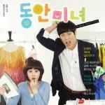 Tải bài hát Vẻ Đẹp Trẻ Thơ (Baby Faced Beauty) OST chất lượng cao