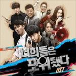 """Tải nhạc online You""""re All Surrounded OST mới"""