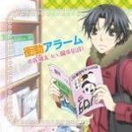 Tải nhạc mới Sekai-ichi Hatsukoi Character Song Vol.3 - Nobuhiko Okamoto
