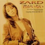Kimi Ga Inai (Single) - ZARD   Nghe nhạc online