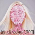 Download nhạc Sakura No Ato (All Quartets Lead To The?) (Single) Mp3 hot