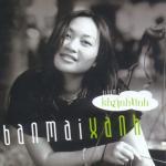Tải nhạc hay Ban Mai Xanh (Vol. 2) mới