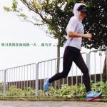 Nghe nhạc hay Min Re Wo Yu Ni Hai Bian Pao Yi Tian (Single) chất lượng cao
