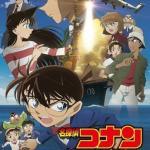 Tải bài hát mới Detective Conan Movie 17 OST hay online