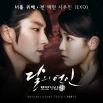 Tải bài hát mới For You (Moon Lovers Scarlet Heart Ryo OST) miễn phí