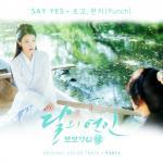 Tải nhạc Say Yes (Moon Lovers Scarlet Heart Ryo OST) hay online