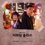 Tải bài hát online Beginning (Itaewon Class Ost) Mp3