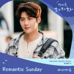 Nghe nhạc online Romantic Sunday (Hometown Cha-Cha-Cha OST) Mp3 mới