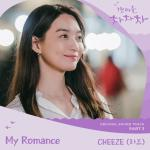 Tải bài hát online My Romance (Hometown Cha-Cha-Cha OST) chất lượng cao
