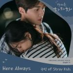 Tải bài hát Mp3 Here Always (Hometown Cha-Cha-Cha OST) online