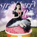 Download nhạc hay Strawberry Moon hot