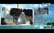 Tải nhạc hình mới Shang Ri Kuai Le (OST Hạnh Phúc Ngày Nắng - Ending) hot nhất