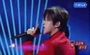 Tải nhạc Dự Bị / 备选 (Mùa Âm Nhạc Vô Hạn 2018) (Vietsub) mới