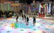 Tải nhạc mới Why Are You Being Like This (Live) @ KBS Ring The Golden Bell