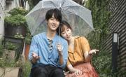 Tải nhạc nhanh It Has To Be You (Temperature Of Love OST) (Vietsub, Kara) - Bong Gu